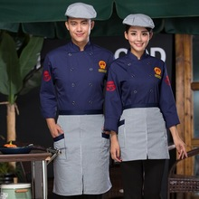 Chinese Restaurant Multicolor Long Sleeve Chef Uniform Men and Women Food Service Restaurant Hotel Kitchen Cook Clothes(China)