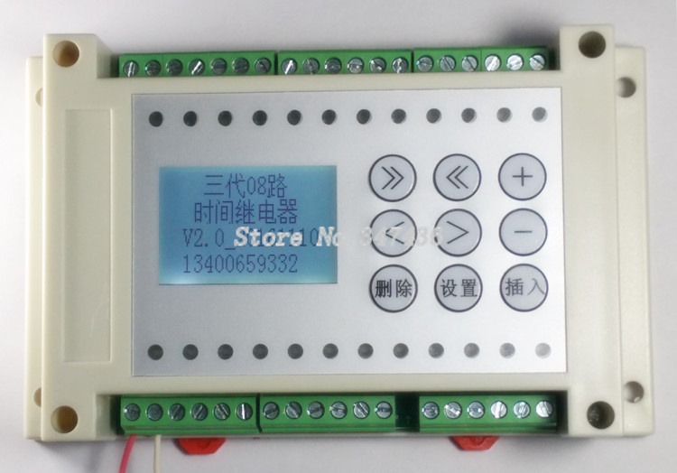 8 in 8 out, 8 way multi-channel time relay, programmable controller, cycle timing switch, simple PLC integrated machine(China)