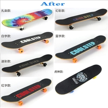 free shipping skate board griptape double rocker grip tape