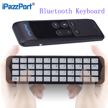 IPazzPort Elegant Mini Black&White Wireless Bluetooth Keyboard Portable Air Mouse For Android PC A*pple TV 4 Remote Control