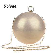 2017 Cute Lovely Funny Bag Gold Clutch Red Ball Shaped Silver Evening Bag Ladies Black Handbag Women Round Shoulder Wedding Bag
