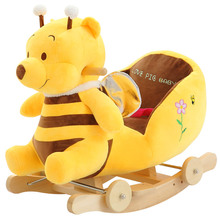 Kingtoy Plush Baby Rocking Chair Children Wood Swing Seat Kids Outdoor Ride on Rocking Stroller Toy(China)