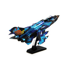 Colorized Tornado Fighter Jets model kit laser cutting 3D puzzle DIY metal Piececool model jigsaw gift for kids educational toys