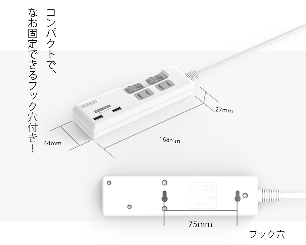 NTONPOWER JP Plug Power Strip with USB Charger  (20)