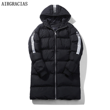 AIRGRACIAS Brand Parka Men 2017 Winter Jacket Men Fashion Stand Collar Design Men's Long Warm Jacket Coat For Male M-5XL(China)