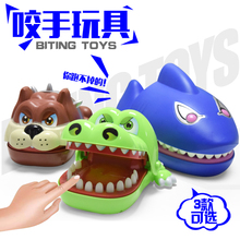 Large crocodile biting toy toys early childhood parent-child fun gift ideas Tricky