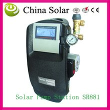 Solar pump station for split pressurized solar heating system ,110V or 220v ,Single Pipeline , EPP Material