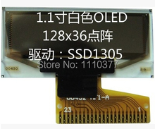 NoEnName_Null 1.1 inch 23PIN 8Bit White OLED Display Screen SSD1305Z Drive IC 128*36(China)