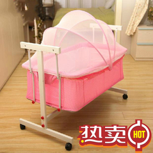 Baby cradle crib newborn small shaker can push baby crib basket baby swing car bed for sleep(China)