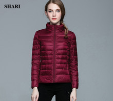 SHARI FASHION 2017 Autumn And Spring Ultra Light Down Jacket 90% White Duck Down Long Sleeve Slim Women DOwn Jacket(China)