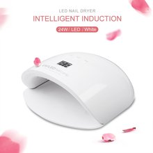 New Professional DC 12V/2A 24W UV/LED Nail Lamp Nail Dryer Unique Design Intelligent Induction Three Setting Buttons An Adapter(China)