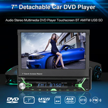 "7"" Universal Detachable Car Radio 1Din Audio Stereo Multimedia DVD Player Touchscreen BT AM/FM USB SD"