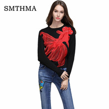 SMTHMA New Spring winter Fashion Runway 2017 Designer Big Red Fish Embroidered Bead  Diamond  Sweater