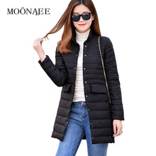 2017 Spring Autumn Women's Lightweight Thin Down Jacket Slim Double Pocket Fashion Female Long Down Coats Outerwear YR17