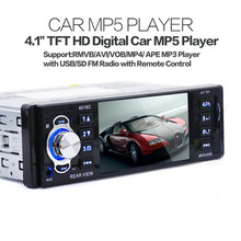 NEW HOT  Car MP5 DVD Player 4.1 HD In Dash Stereo FM Radio USB SD Vehicle Reverse 4016C