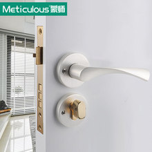 Meticulous Separated Lever Lock with keys Door Handle Zinc Alloy Sandblasted Silver Double Latch Top Quality Security Entry(China)