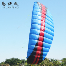 Free shipping 5-8sqm 4 line foil  train kite Stunt sports power kites snow kites with carbon bar and 500lbs dyneema line