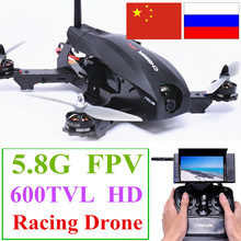 qav250 quadcopter multicopter racing drone with camera HD Professional racer quadrocopter droni helicopter dron copter fpv(China)