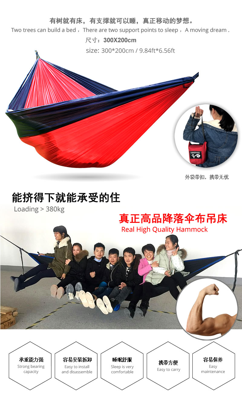 hammock-01