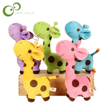 1 PC Unisex Baby Kid Child Girls Cute Gift Plush Giraffe Soft Toy Animal Dear Doll Christmas Birthday Happy Gifts 13cm(China)