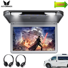 "13.3"" 1080P Car Ceiling Flip Down Monitor Touch Button Roof Mount Overhead Video Player for Car Built-in Speaker FM HDMI SD IR"