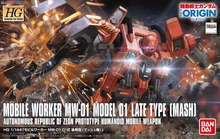 Bandai 1/144 HG GTO ORGIN 006 Mobile worker MW-01 01 Expression late type Gundam Scale model building hobby