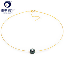 [YS] Pearl Jewelry 18K Yellow Gold Chain Tahitian/ South Sea Pearl Necklace(China)
