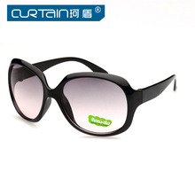Curtain Child Safety Coating eyeglass Sun UV 400 Protection Fashion Shades oculos de sol gafas kid goggle sunglass shading glass
