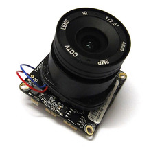 Full HD 2.0MP CCTV 1080P IP Camera Module 2mp PCB mainboard Hisilicon, 6mm 3mp cs lens(China)
