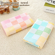 High quality New Adult Child Casual Two  layers gauze Pure cotton bath towel summer Baby Jacquard towel washcloth free shippi