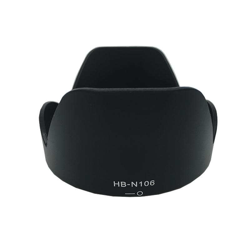 HB-N106 1 (3)