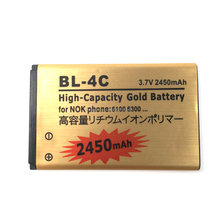 2450mAh BL-4C Gold Replacement Rechargable Battery For Nokia 6100 6300 6125 6136S 6170 6260 6301 7705 Twist 7200 7270 8208