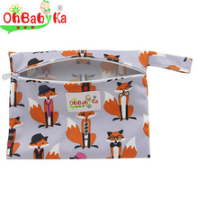 Ohbabyka Mini Wet Bag for Mama Reusable Sanitary Napkin Menstrual Pads and Breast Pads Wet Dry Bags 18*14CM Baby Changing Bag