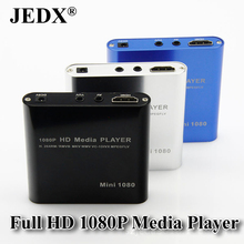 JEDX HD media player MP021 Portable HDD media player 1080P USB video player Blue-ray DVD movies multimedia player Freeshipping