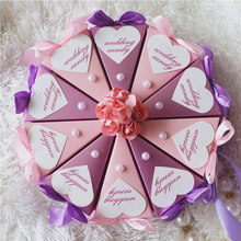 10 pcs/set 23 Colors Heart Decoration Wedding Candy Storage Box, Fashion Cardboard Box Party Supplies,Event Paper Candy Cake Box(China)