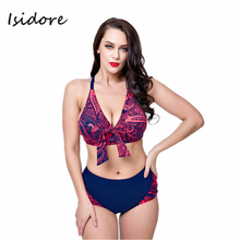 New Arrival Plus Size Bikini Set Women Bathing Suit Super Large Cup Swimwear Sexy Lady Swimsuit Vintage Beachwear Female Biquini(China)