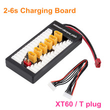 2S-6S Lipo Parallel Charging Board / Charging Plate T Plug XT60 plug for RC Battery Charger Imax 6 Charger B6AC B8 Free Shipping(China)