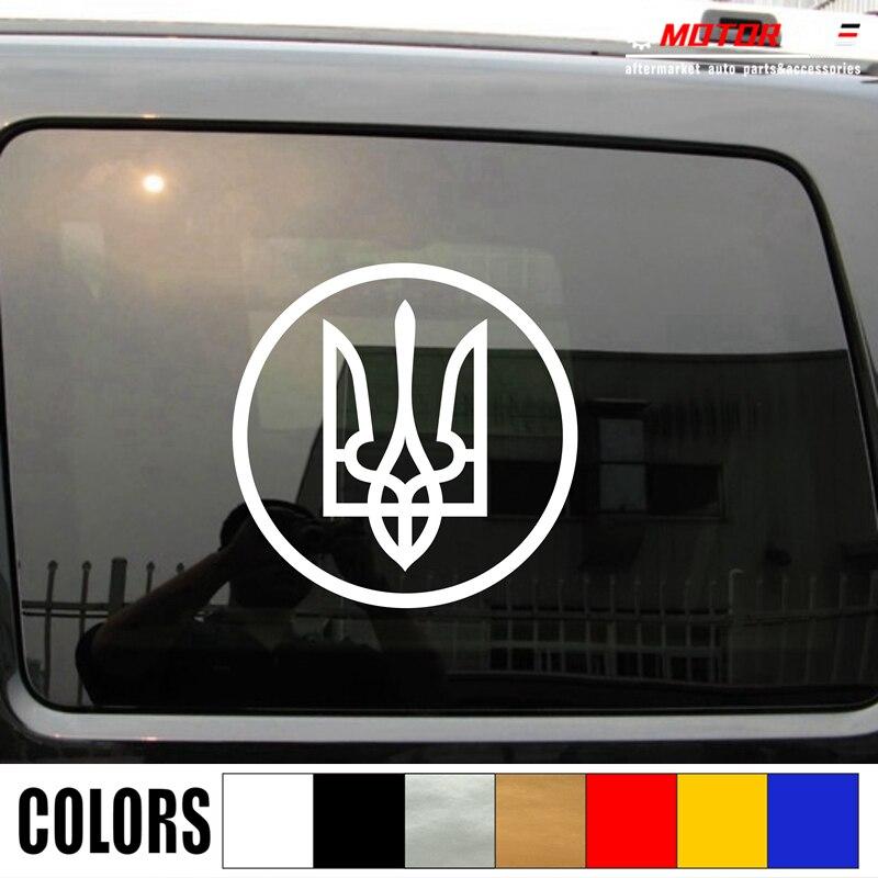 ANARCHY ANARCHIST SYMBOL Vinyl Decal Car Truck Sticker CHOOSE SIZE COLOR