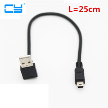 USB 2.0 Type A Male Up & Down to MINI USB 5pin T port cable Fast Data Charger Cable 25cm for Cell Phones MP3 MP4 Player GPS HDD(China)