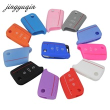 jingyuqin Key Case Key Bag Key Cover For VW Golf 7 mk7 Skoda Octavia A7 New Polo Silicone Key Portect Case Car Accessories