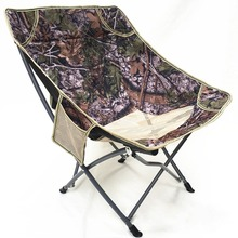 Hot Selling Chair Fishing Foldable Multifunctional Camping Sillas Camouflage Pattern Fishing Stool Camping Hiking Chair