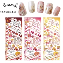 2017 Hot Sale Cute Bears Series Water Transfer Nail Sticker Decorate Fingernails Accessories Nail Cartoon Nail Stickers