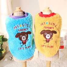 Hot Soft Warm Dog Clothes Fleece Winter Pet Coat Bear Dogs Costume Puppy Clothing Jacket Teddy Hoodie Coat