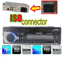 new 12V Car tuner Stereo bluetooth FM recieve Radio MP3 Audio Player USB SD MMC Port Car radio bluetooth tuner In-Dash 1 DIN(China)