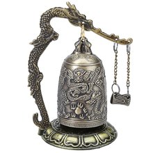 Zinc Alloy Vintage Style Bronze Lock Dragon Carved Buddhist Bell Chinese Geomantic Artware Exquisite Home Decor Classic 2016