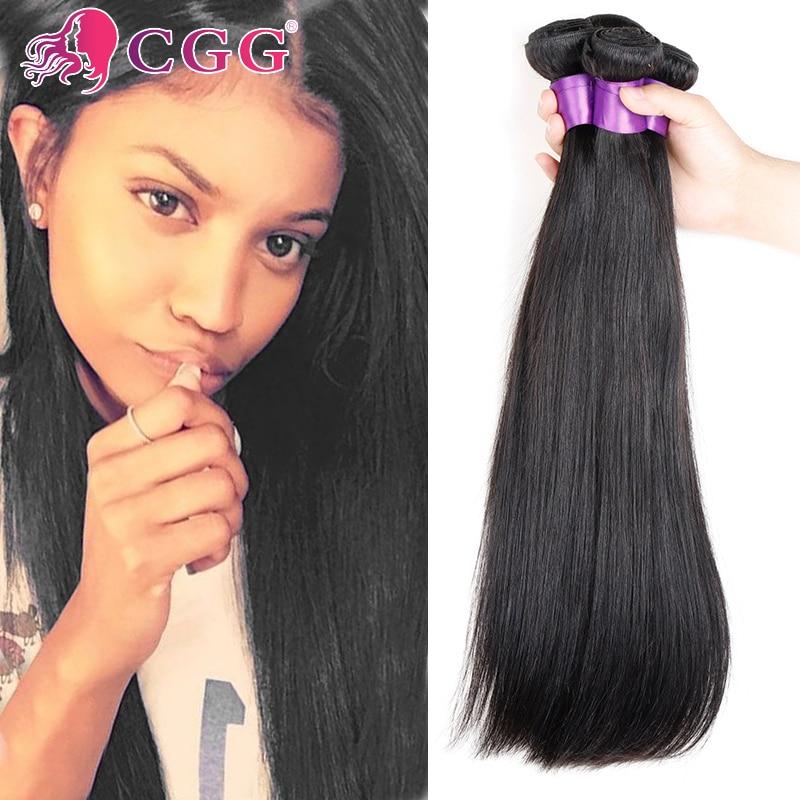 Malaysian Virgin Hair 4 Bundles Straight Rosa Hair Products Malaysian Silky Straight Hair Unprocessed Straight Virgin Hair Weave<br><br>Aliexpress