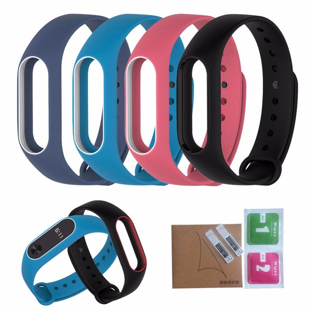 SZKOSTON for Xiaomi Mi Band 2  Silicone Wrist Straps Wristband Belt Straps Replacement for Men Women Sports Armband Accessories