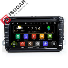 Android 5.1.1! 8 Inch Car DVD Player For VW/Volkswagen/POLO/PASSAT/Golf/Bora/Skoda/Octavia/Seat Wifi GPS Navi Radio FM