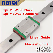 low price linear guide square shaft  MGW12- Length 500mm + 1pc MGW12C carriage with best service