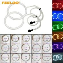 2pcs/Pair All Car Universal Full Round Daytime Running Light CCFL Angel Eyes Headlights Kits 6-Color For Choice #FD-4299